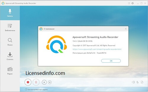 Apowersoft Streaming Audio Recorder Crack